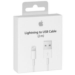 Original Apple MD819ZM/A – Lightning 2m