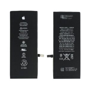 iPhone 6S Plus Batteri - Original