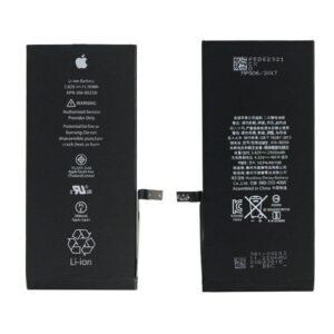 iPhone 7 Plus Batteri – Original